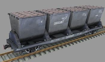 Бункер-поезд
