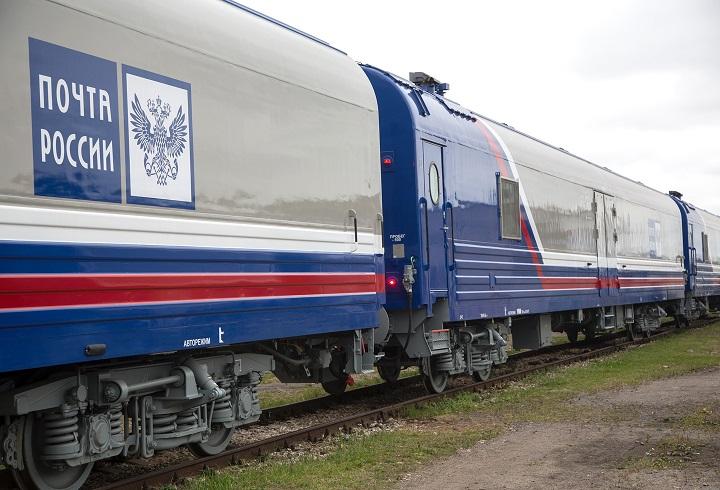 Почтово-багажный поезд