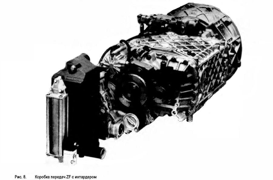 Коробка передач ZF с интардером